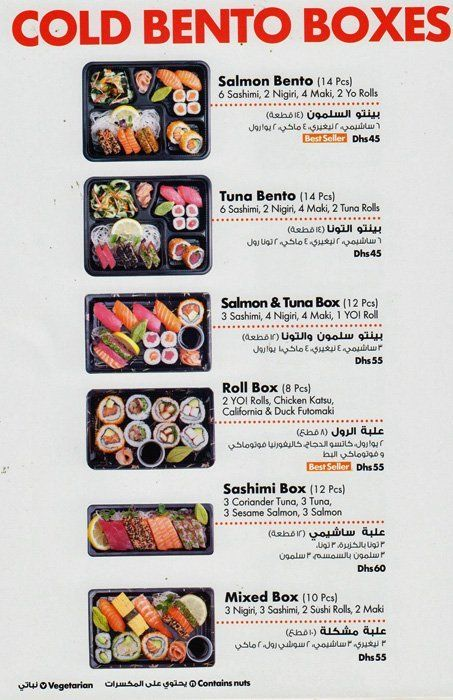 YO! Sushi, Mankhool Menu