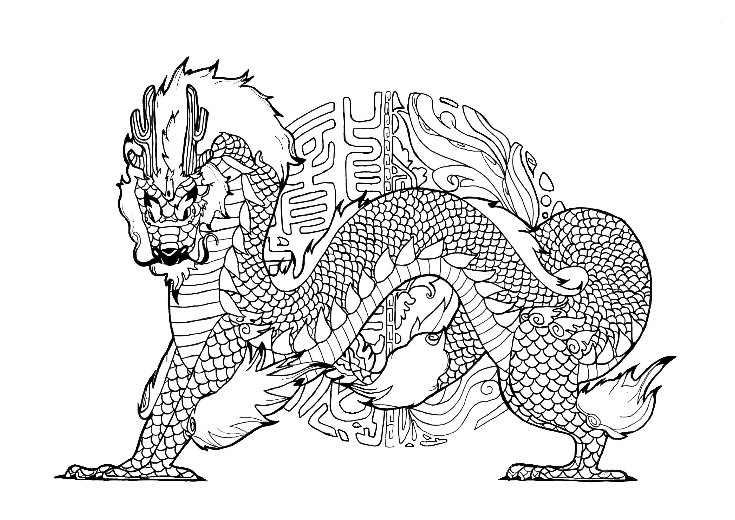 Big Dragon With Mandala Inspired By Chinese Calligraphy In Backgound Artist Pauline Dragon Coloring Page Dog Coloring Book Manga Coloring Book