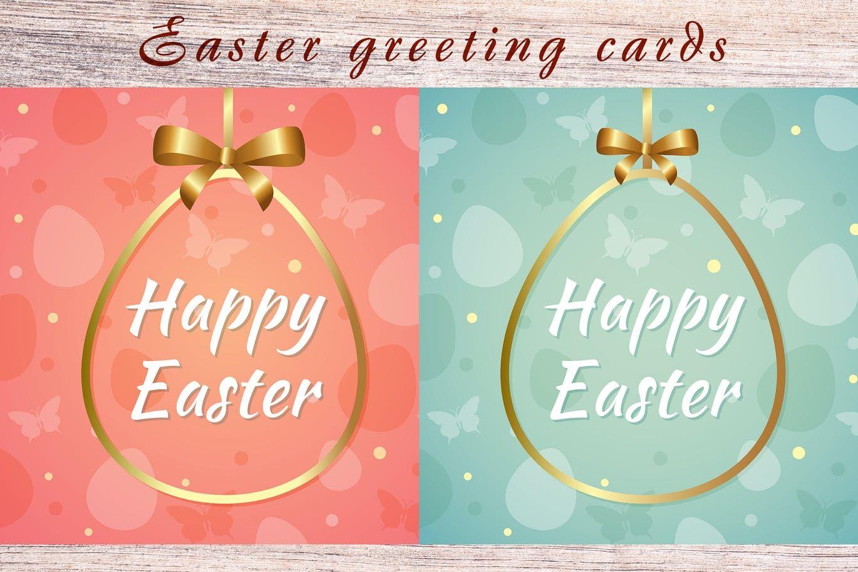 Easter Greeting Cards Template Eps Unlimiteddownloads  Card