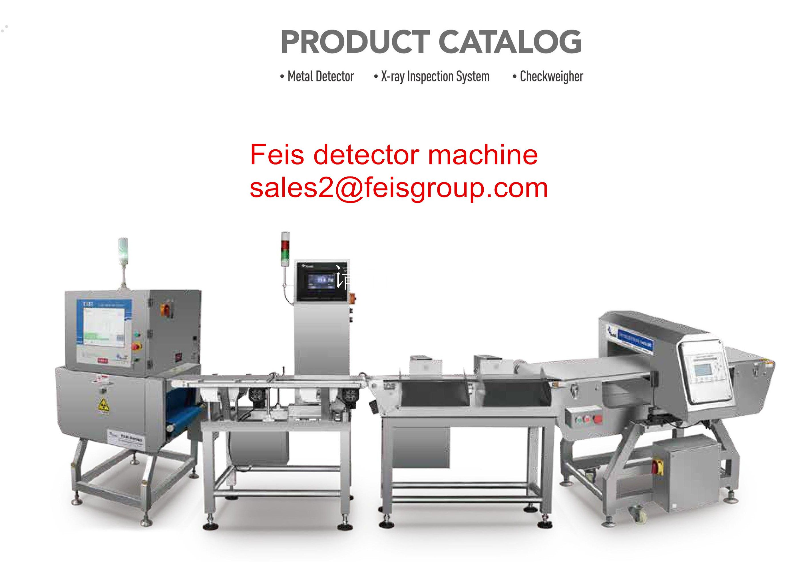 e43fb8f9b7c90eda909dac5fd28c398b needle detector food metal detector full metal detector aluminum
