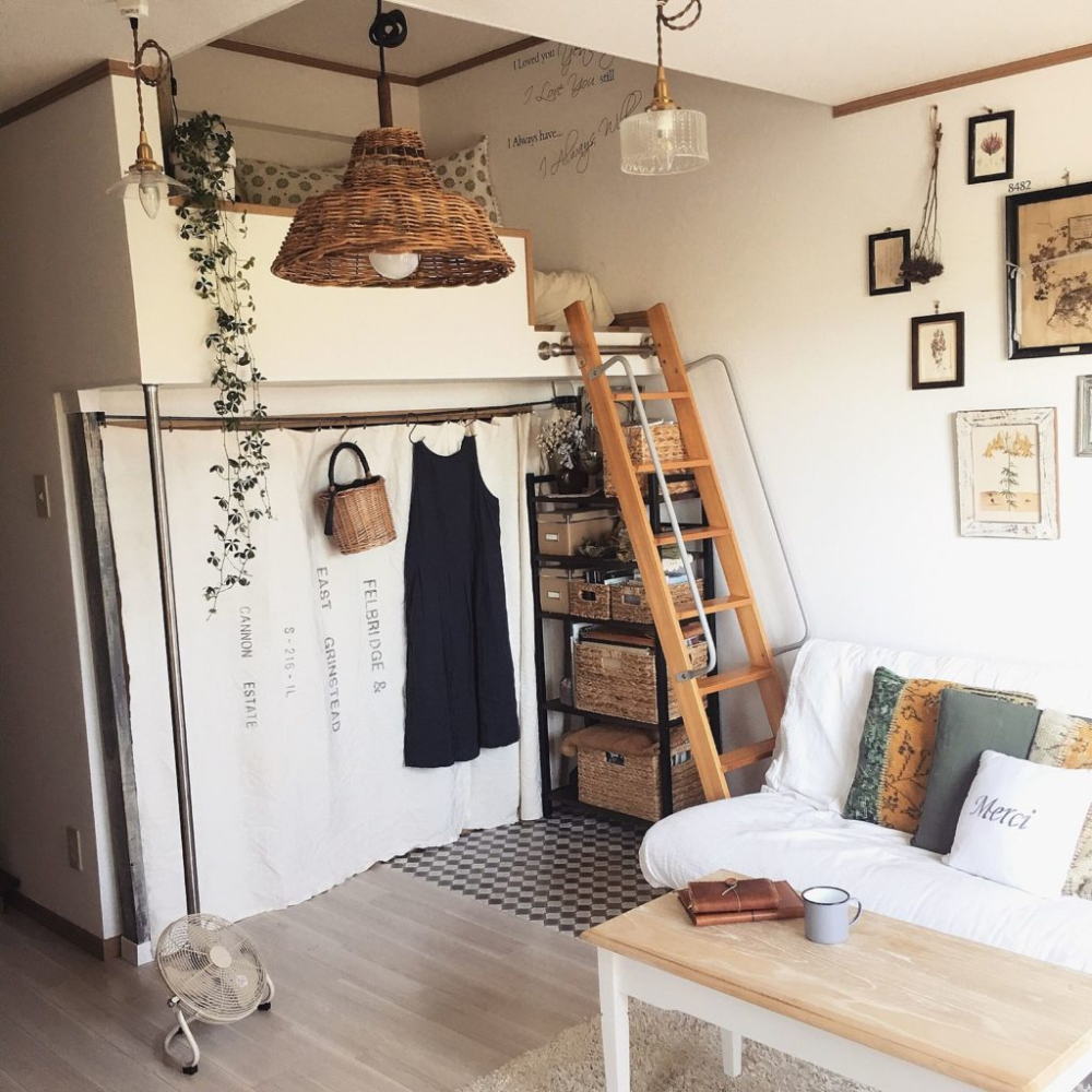 Small Anese Apartment