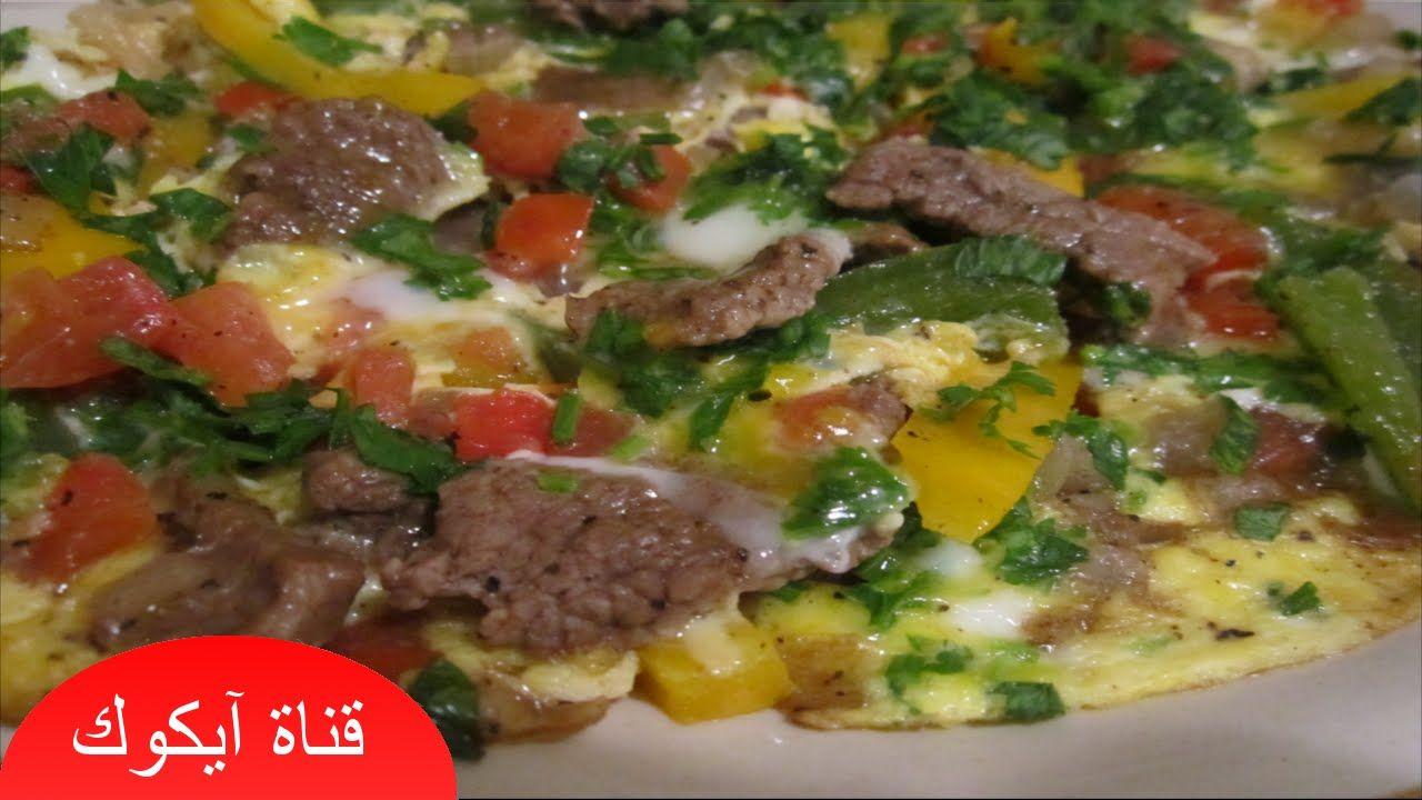 وصفات سهلة وسريعة للعشاء Quick Dinner Recipes Quick Recipes Easy Dinner