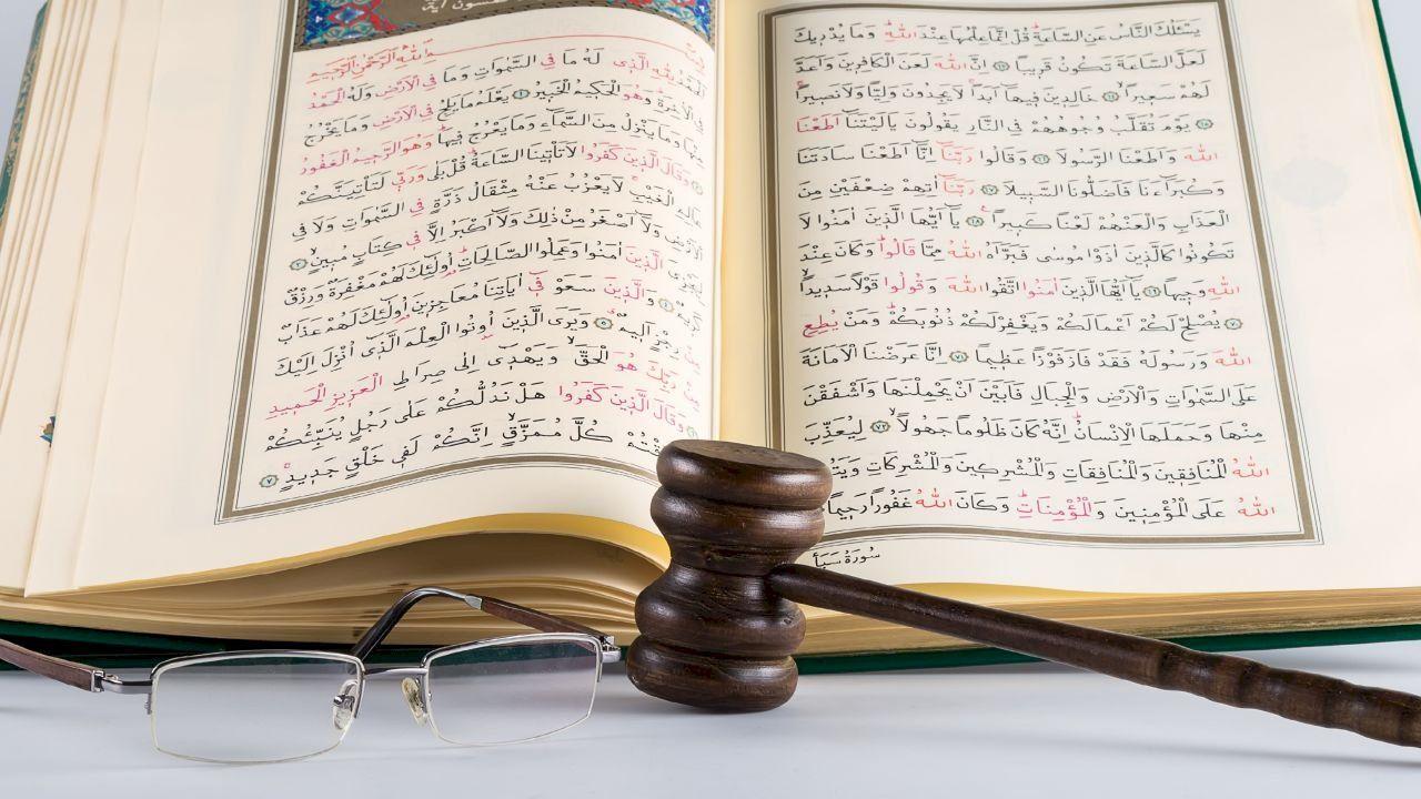 تعريف حقوق الانسان في الاسلام Place Card Holders Card Holder Place Cards