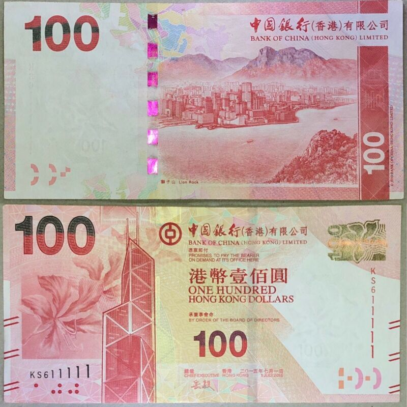 Collecters Item 2015 Bank Of China 100 (Ks611111) Bank
