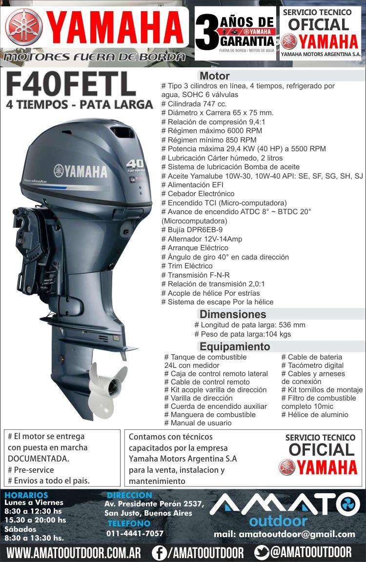 Motor fuera de borda yamaha 40 hp 4 tiempos f40fetl pata for Fuera de borda yamaha