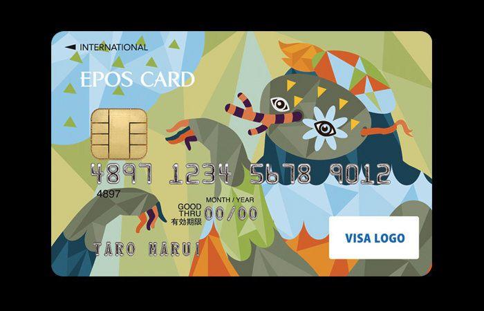 creditcard illustration #creditcard 40+ Creative and Beautiful Credit Card Designs
