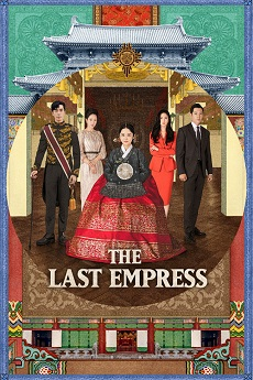 Korean dramas watch online and download free drama and