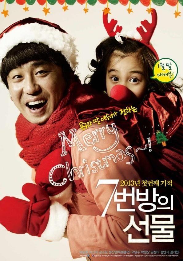 Pelicula Miracle In Cell No 7 Sub Español Online Veodoramas Net Dramas Coreanos Peliculas Español