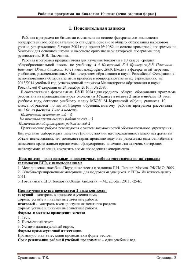 temu-algebra-reshebnik-2009-mordkovich-10-klass-2004-temu-vedomstvenniy-ekologicheskiy