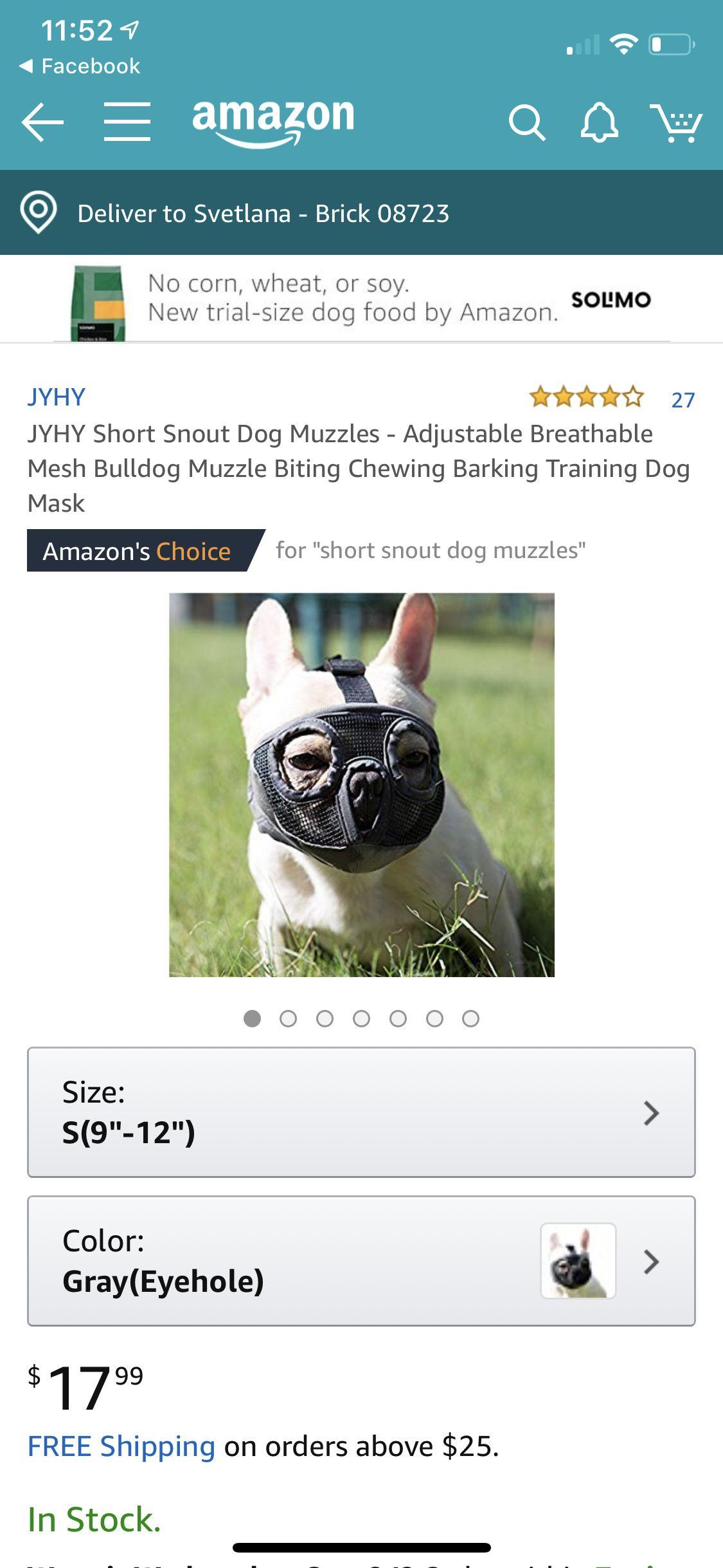 Pin by Lana Harrison on PETS Dog mask, Dog muzzle, Dog