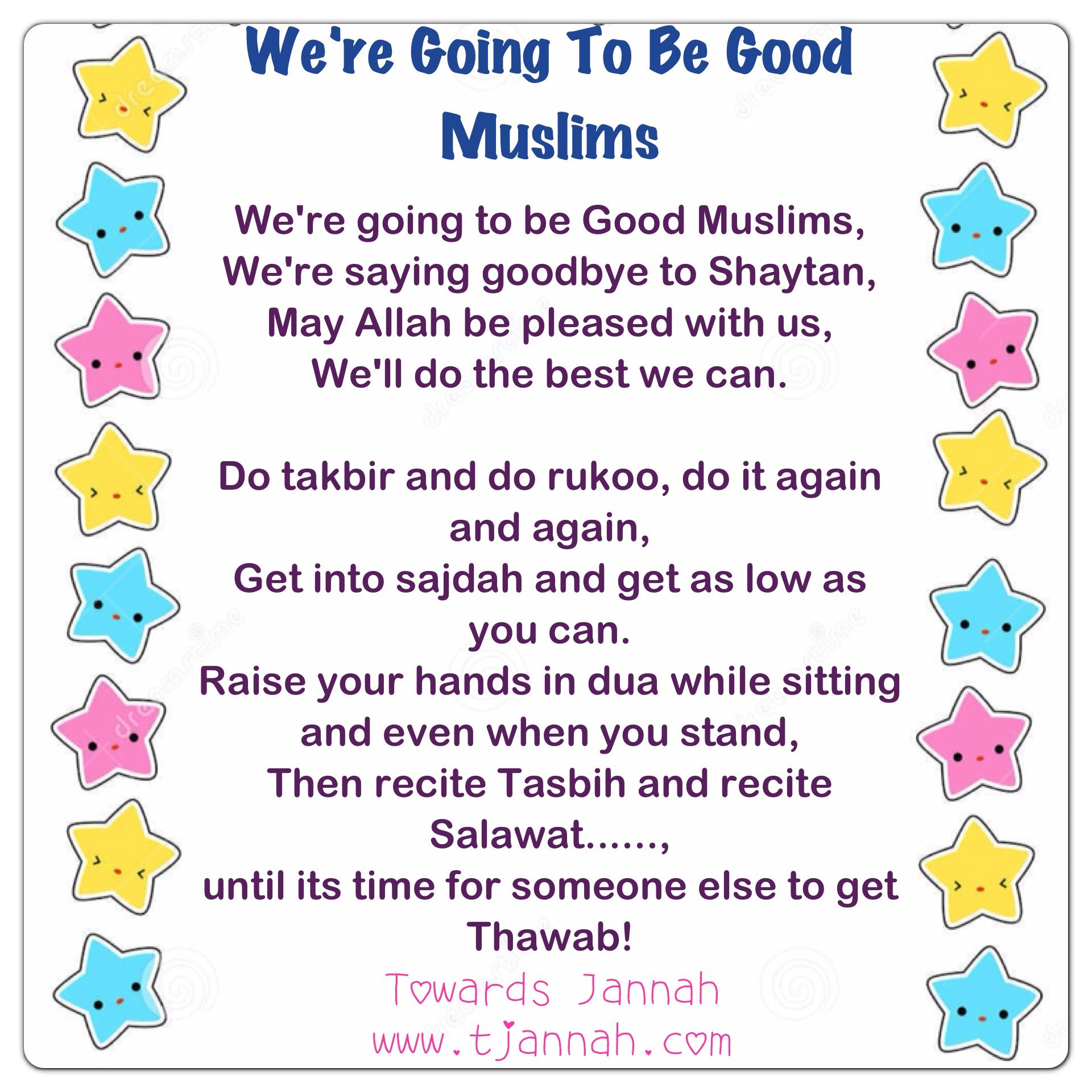 Ramadhan Rhyme Sung To The Tune Of We Re Going To
