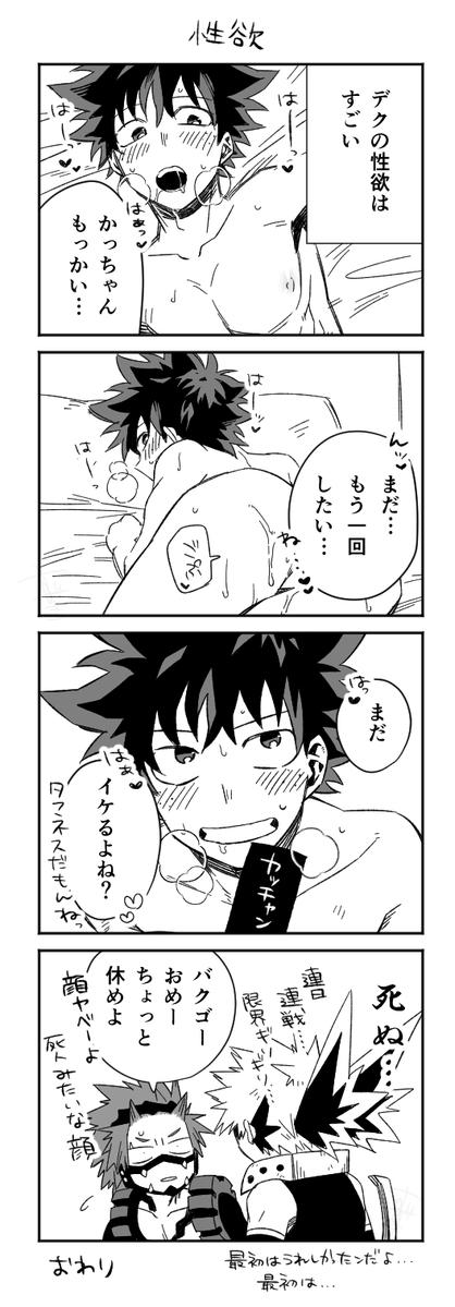 とらじろう エロアニメ
