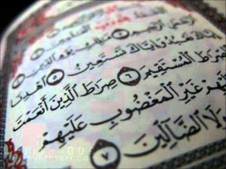 سورة الليل برواية السوسي عن أبي عمرو عبدالرشيد صوفي Arabic Calligraphy Calligraphy