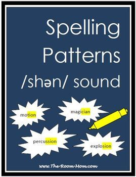 tion cian sion ssion spelling pattern school spelling patterns spelling rules spelling. Black Bedroom Furniture Sets. Home Design Ideas