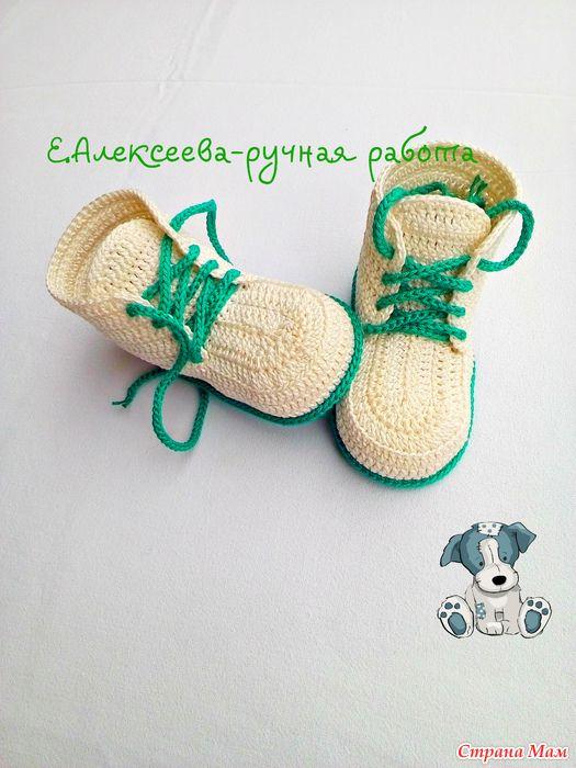 Ботиночки | Crochet + Zapatos + Adultos | Pinterest | Crochet ...