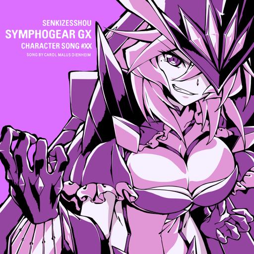 Symphogear gx