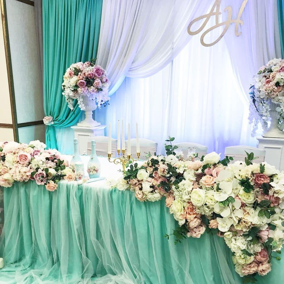 был первый свадьба в мятном цвете оформление фото читатель когда-нибудь