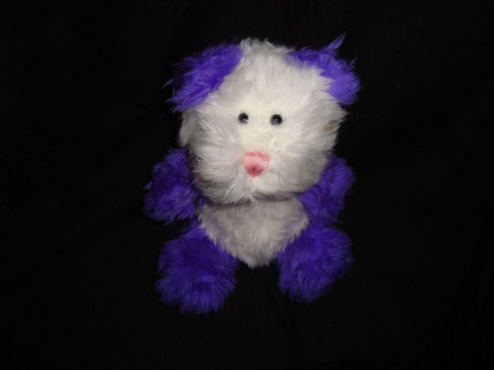 "Adorable Purple & White Panda Bear 9""  Stuffed Animal Plushie"