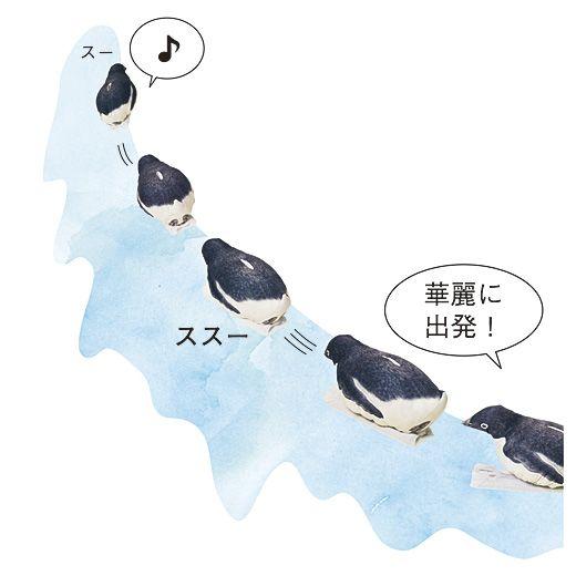 クイックルワイパーをわざと重くする ペンギンスルスルー ペンギン おもろい デザイン