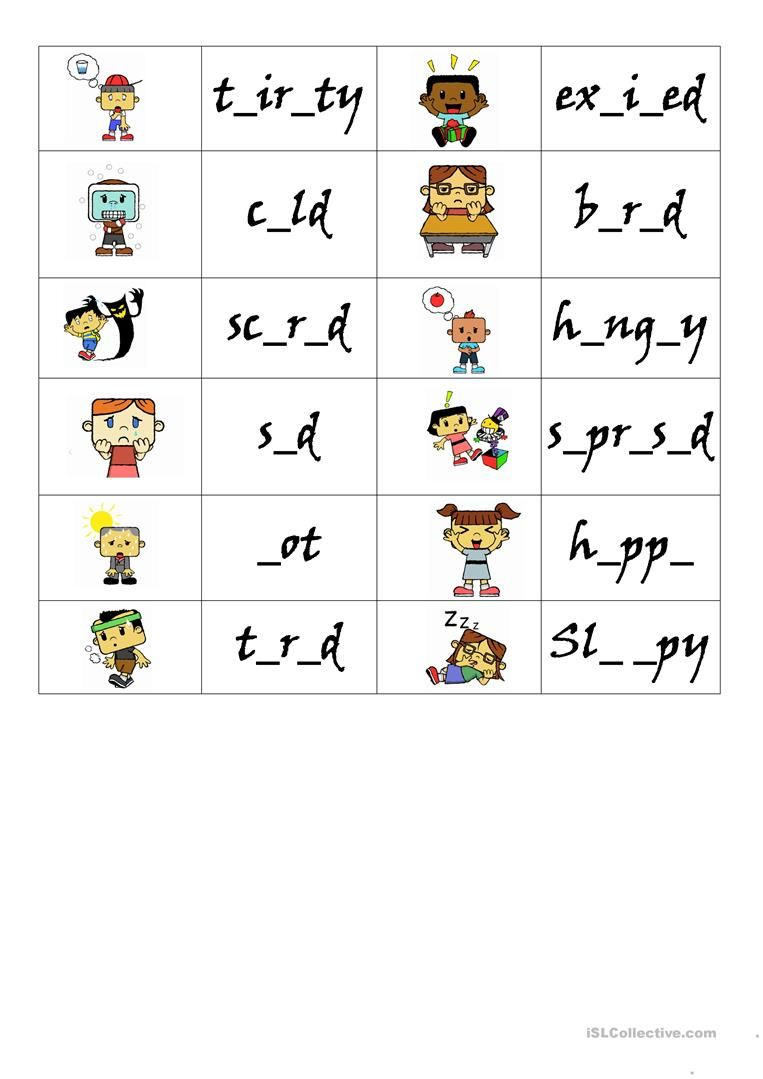 Teacher printable worksheets information