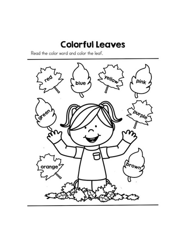 Free Pre-K Fall Colouring Worksheet - Colour ...