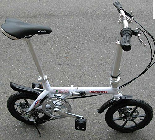 Shimano 3 Speed Folding Bike Small But Up To 35 Miles Per Hour