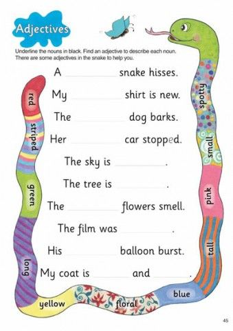Adjective Snake Work Sheet | Learning phonics, Grammar ...