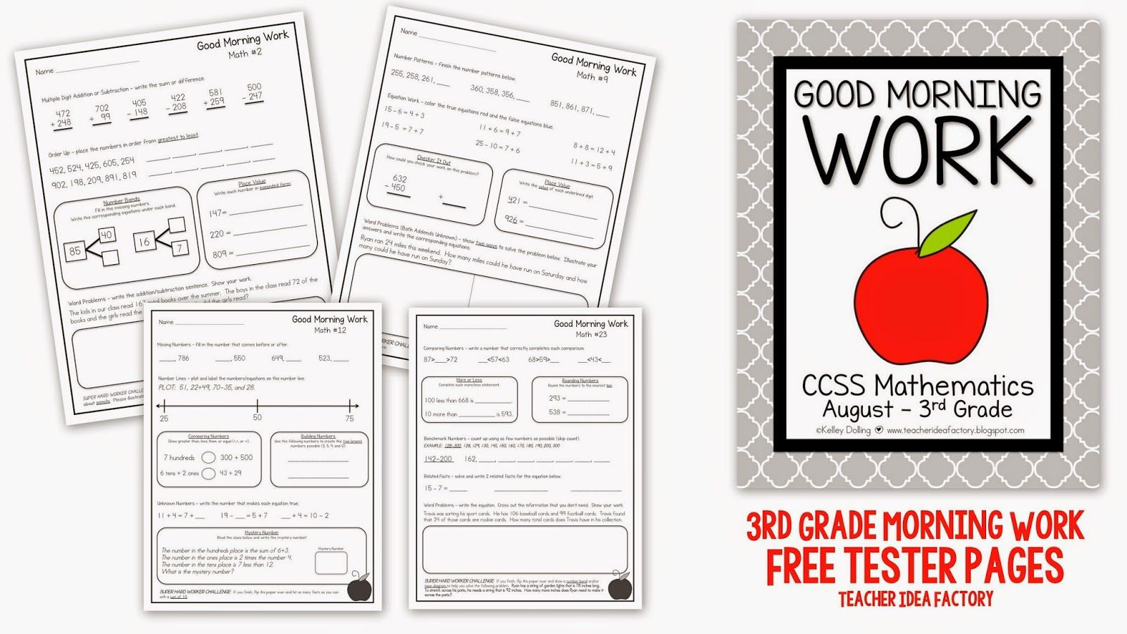 Back To School Morning Work 1st 3rd Grade Freebie