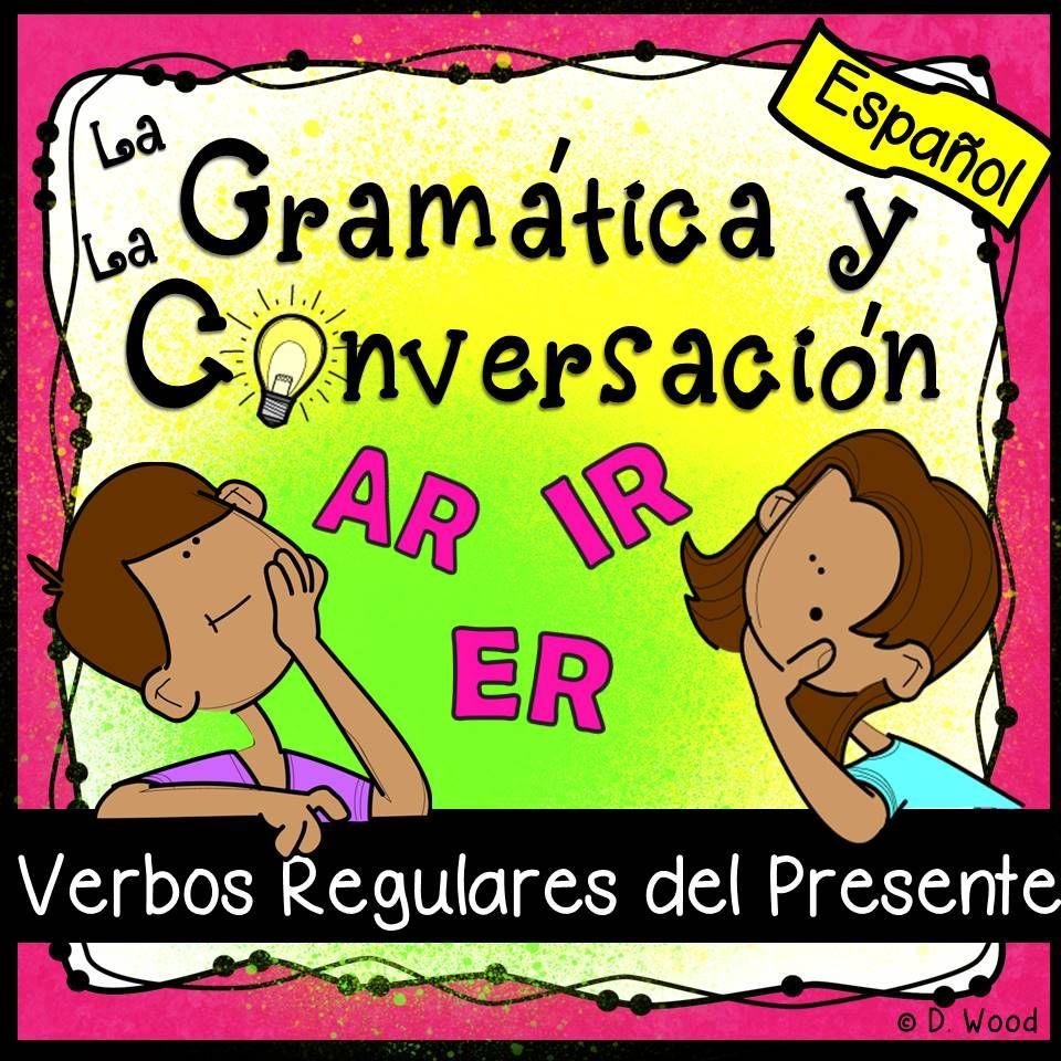 Mingle in spanish