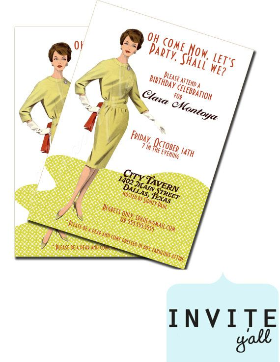 invitations Sexy email