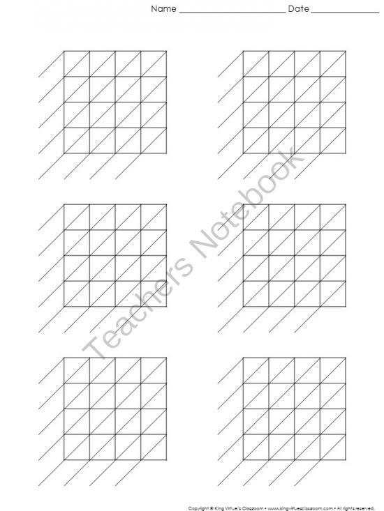 lattice multiplication blank practice sheet 4 digit by 4 digit multiplication from king virtue. Black Bedroom Furniture Sets. Home Design Ideas