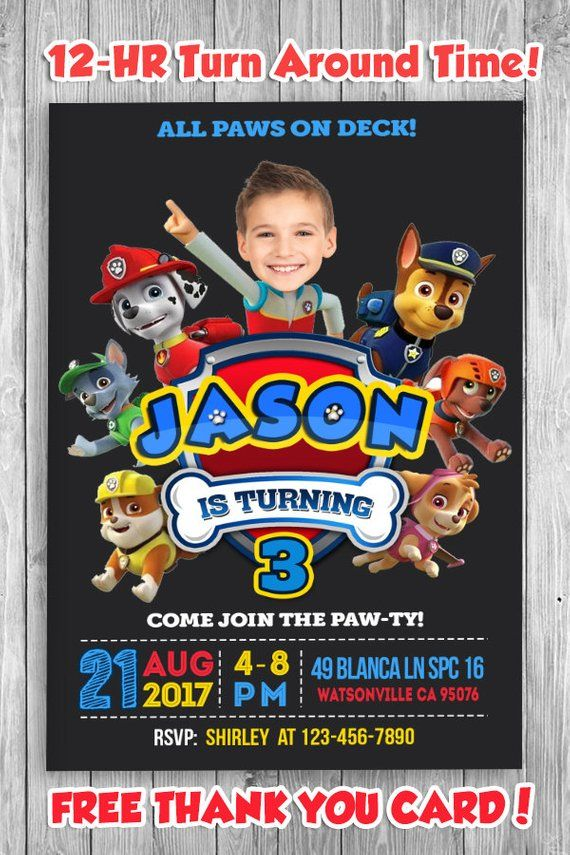 Paw Patrol Birthday Invitation With Custom Face And FREE Thank You Card