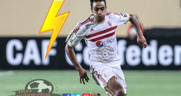 أسماء لاعبين بالدوري المصري تثير الدهشة على صفحة التواصل الاجتماعي المحترفون Sports Sports Jersey Jersey