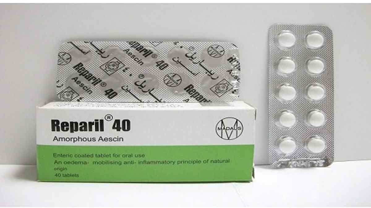 سعر ومواصفات أقراص Reparil ريباريل مضاد للالتهابات Gingivitis Tablet Oral
