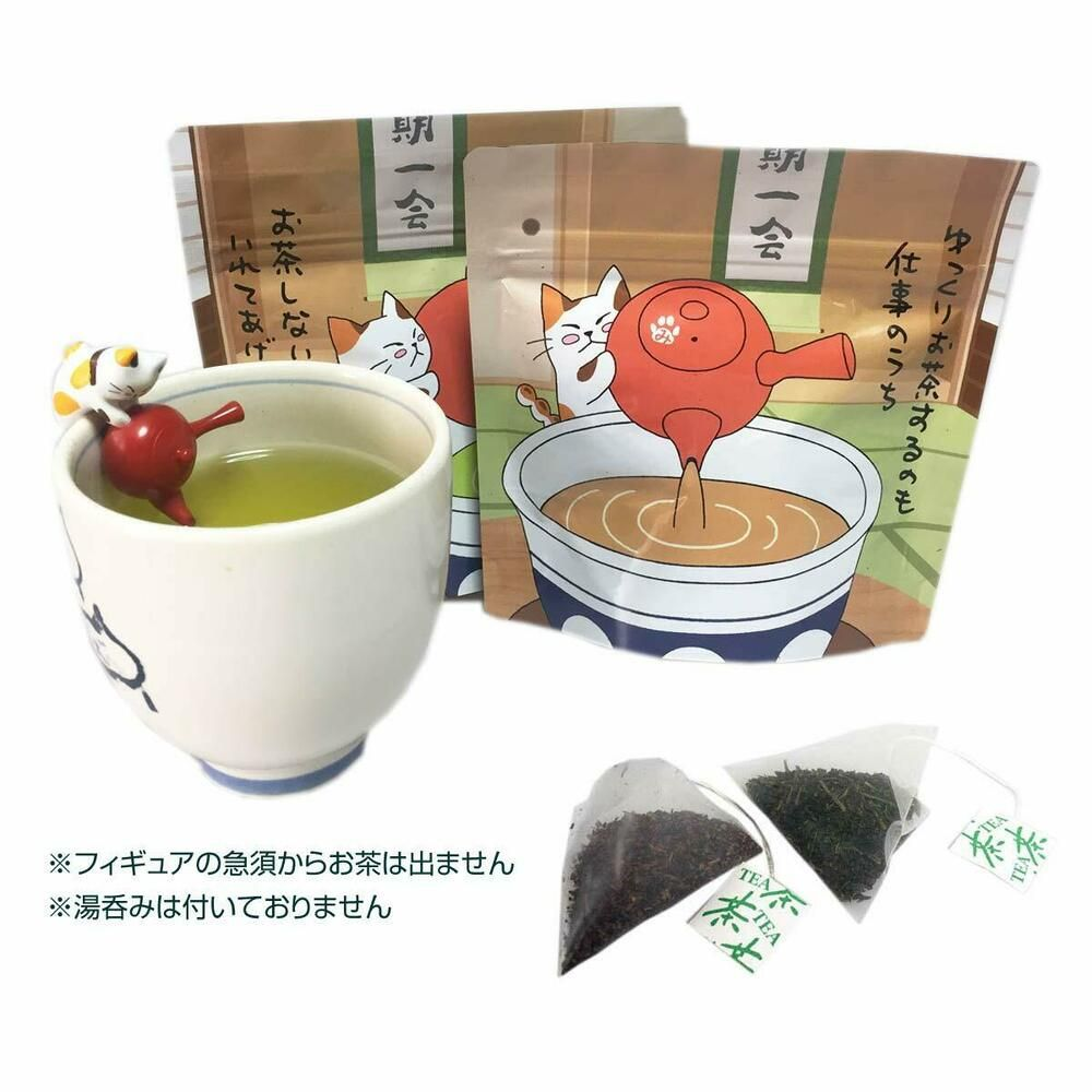From Japan Deep Steamed Green Tea /& Roasted Tea with Cute Cat Gift