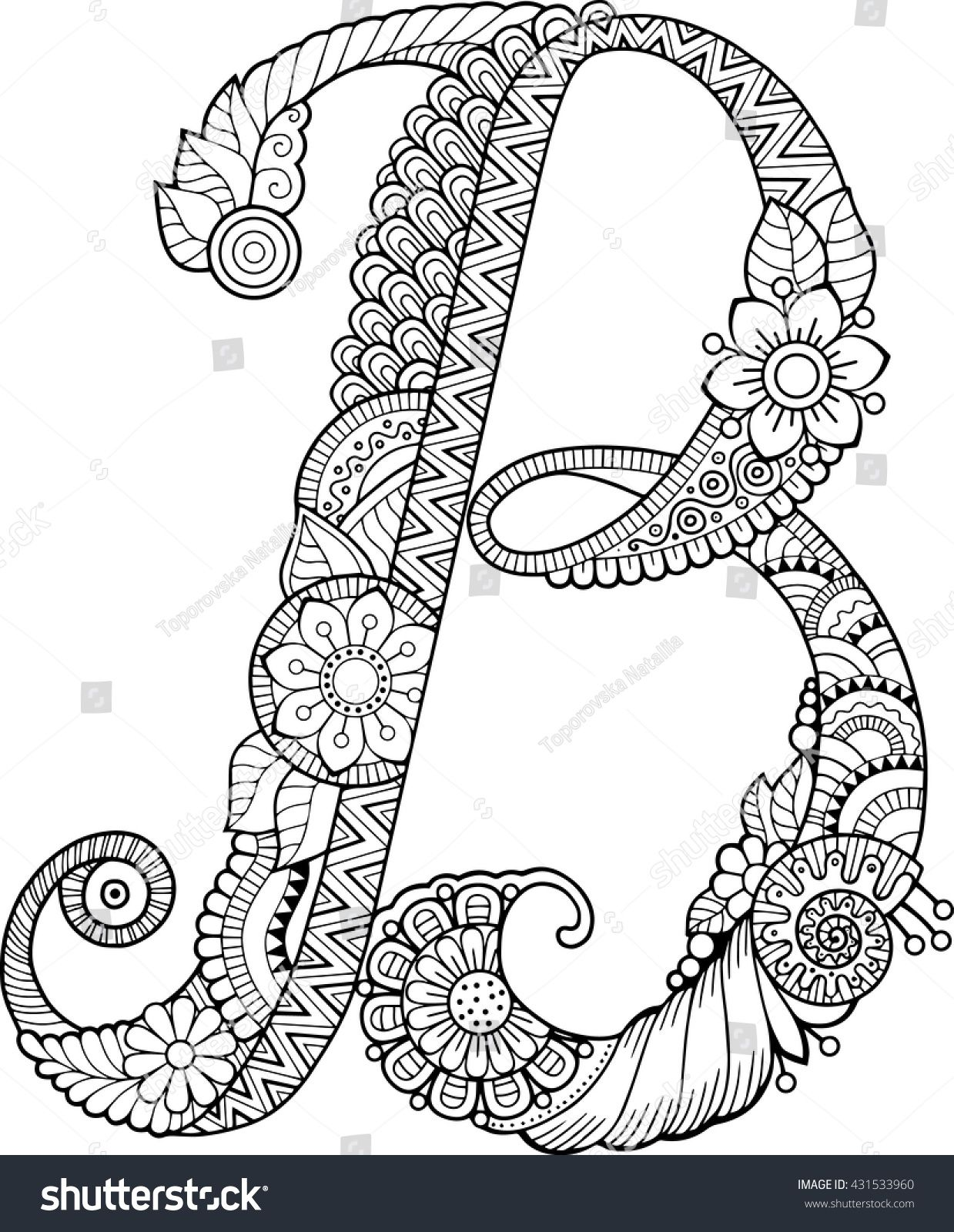 Coloring Book For Adults Floral Doodle Letter B Hand Drawn Flowers Alphabet Flower Coloring Pages Hand Drawn Flowers Flower Alphabet