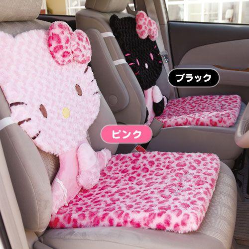 Hello Kitty Araba Koltukları My Car Goals Hello Kitty
