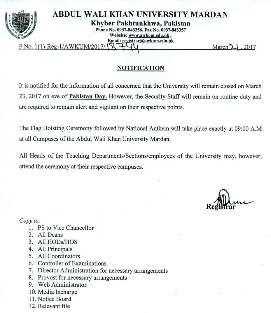 Untitled Pakistan day, Khan university, Mardan