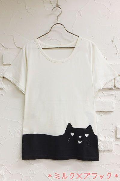 Pin by Ekaterina Noskova on CLOTHES refashioned etc | Pinterest ...