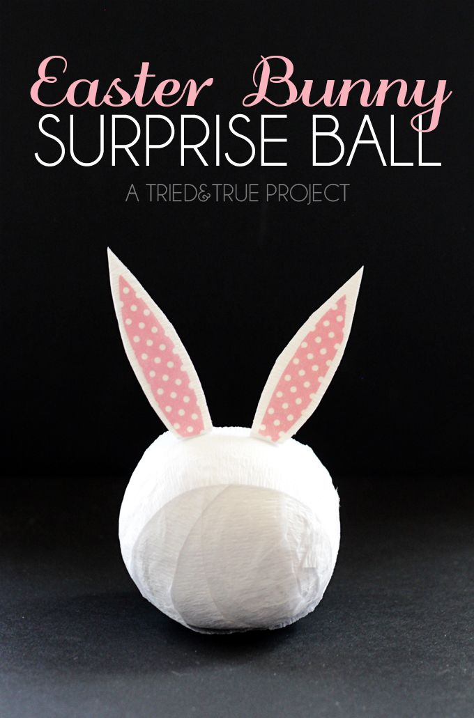 These easter bunny surprise ball are a super fun way to present a love this handmade easter gift idea wrap up little prizes turn into adorable easter bunny surprise balls easy and fun craft to make negle Image collections