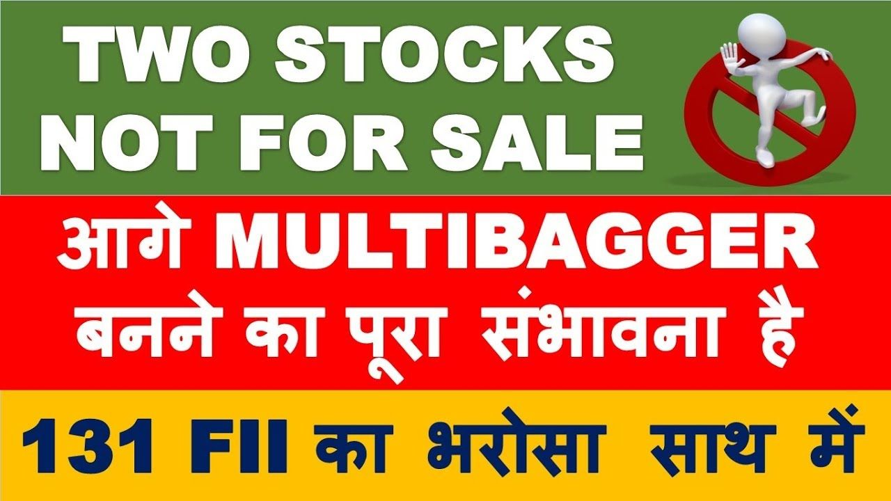 Do Not Sell These Nbfc Stocks Shares For Long Term Investment