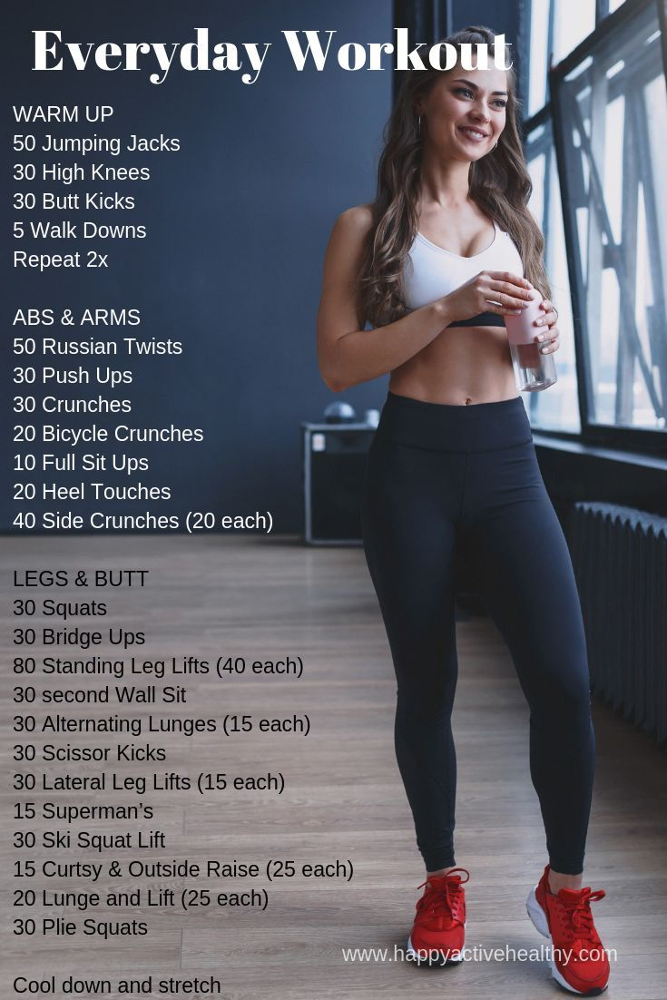 Get a full body workout at home. These are perfect 30 day fitness challenges. Fo…