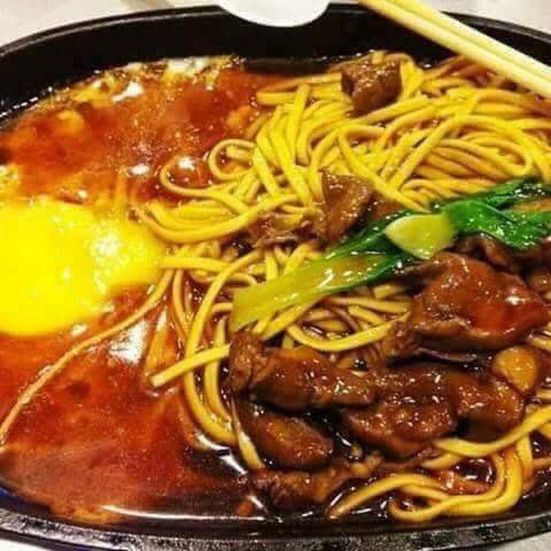 Resepi Yee Mee Ayam Sizzling Jom Salin Resepi Mee Ni Nampak Senang Tolong Share Banyak2 Like Fb Kami Ye Food Soup Chili