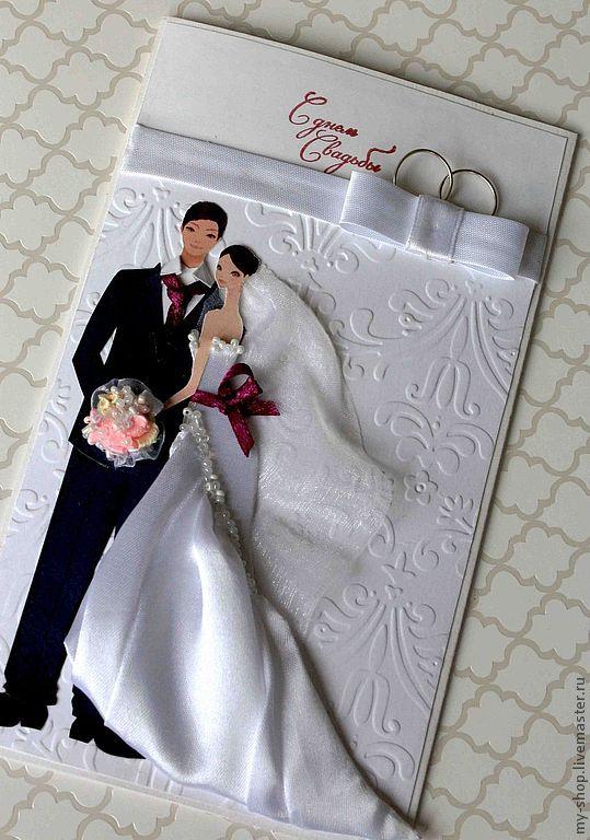 Магик, открытка жениху и невесте своими руками