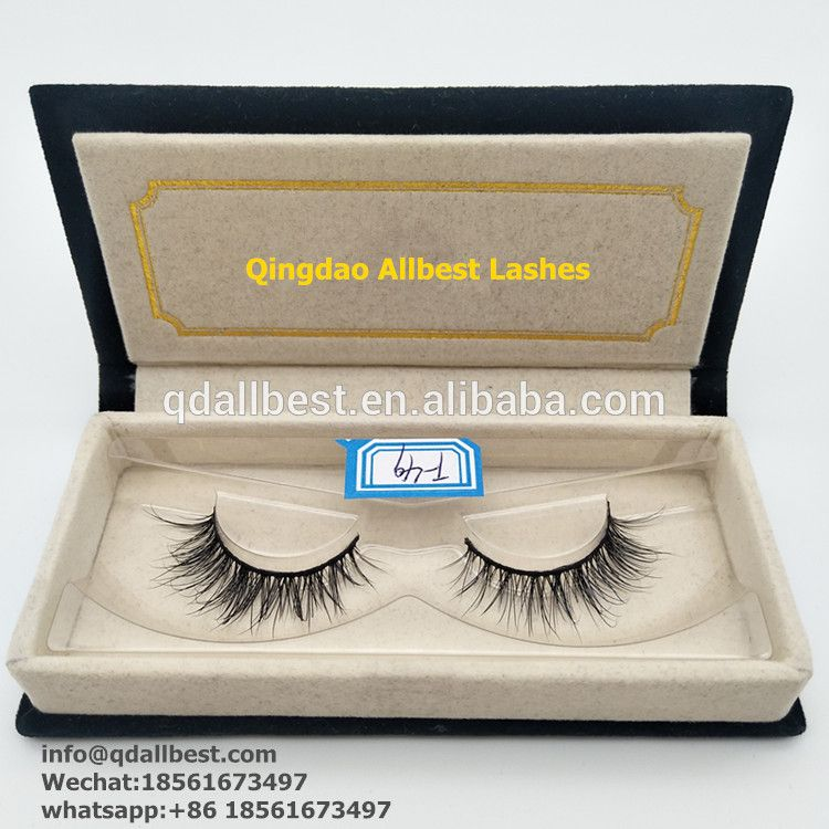 998afafaea3 velvet lash box, velvet eyelash box, luxury eyelash box, empty lash box, lash  packaging box, eyelash packaging box, mink lashes