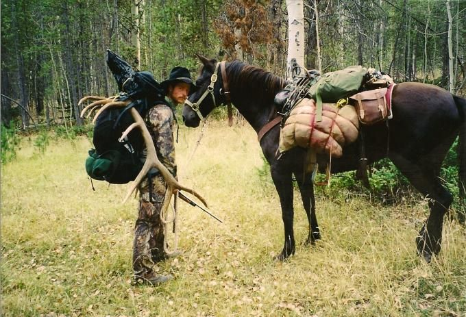 Diy Backcountry Hunt How To Plan And Execute Your Public Land Adventure Elk Hunting Deer Hunting Tips Hunting