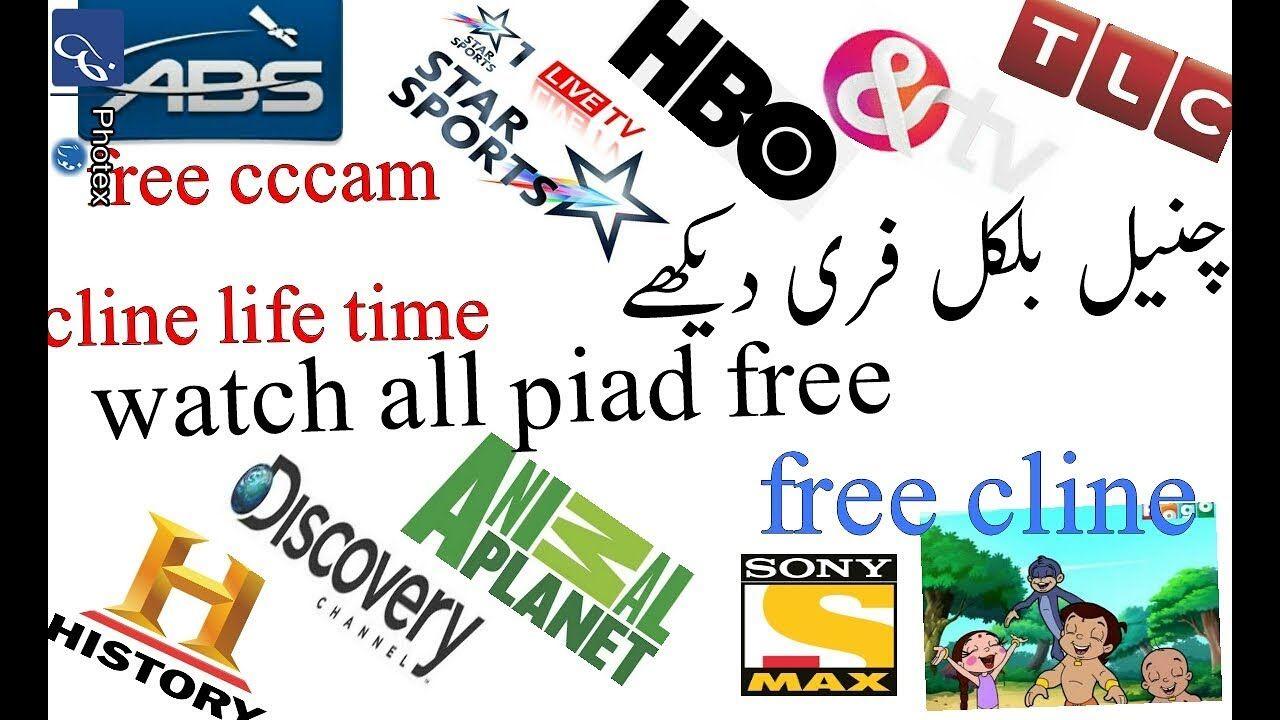 dish tv big tv sun hd sky free cline lifetime free | http://world139