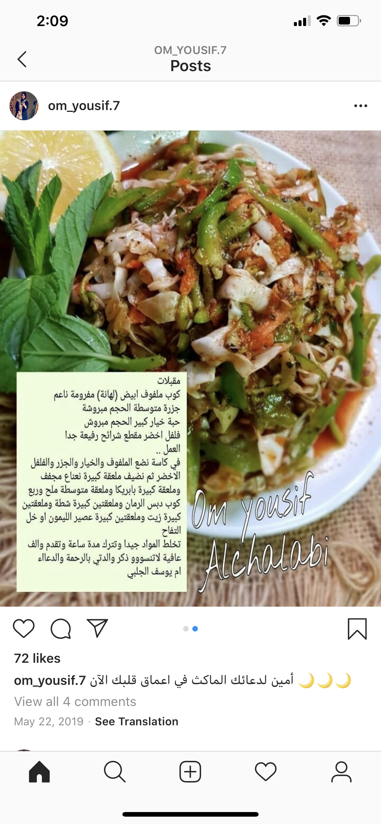 Pin By Maryam Alali On سلطات Food Cabbage Vegetables