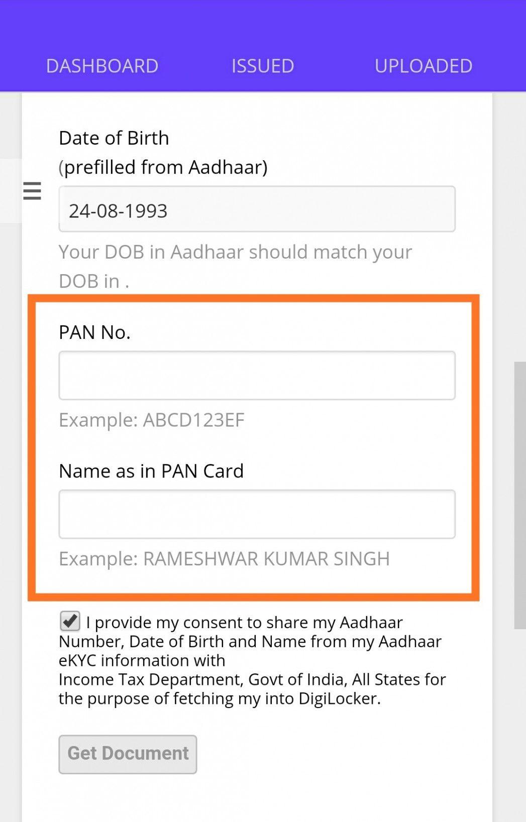 aadhar card name no