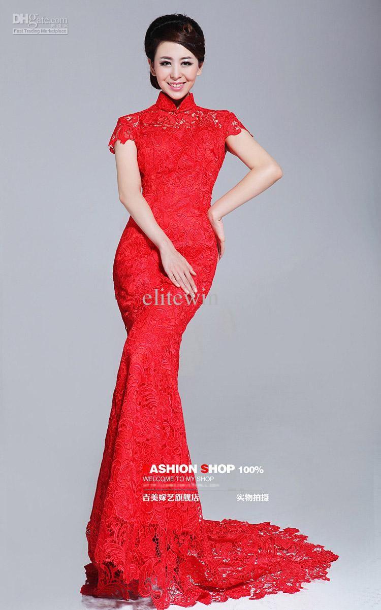 Red long paragraph cheongsam thin tail bride wedding dress red high